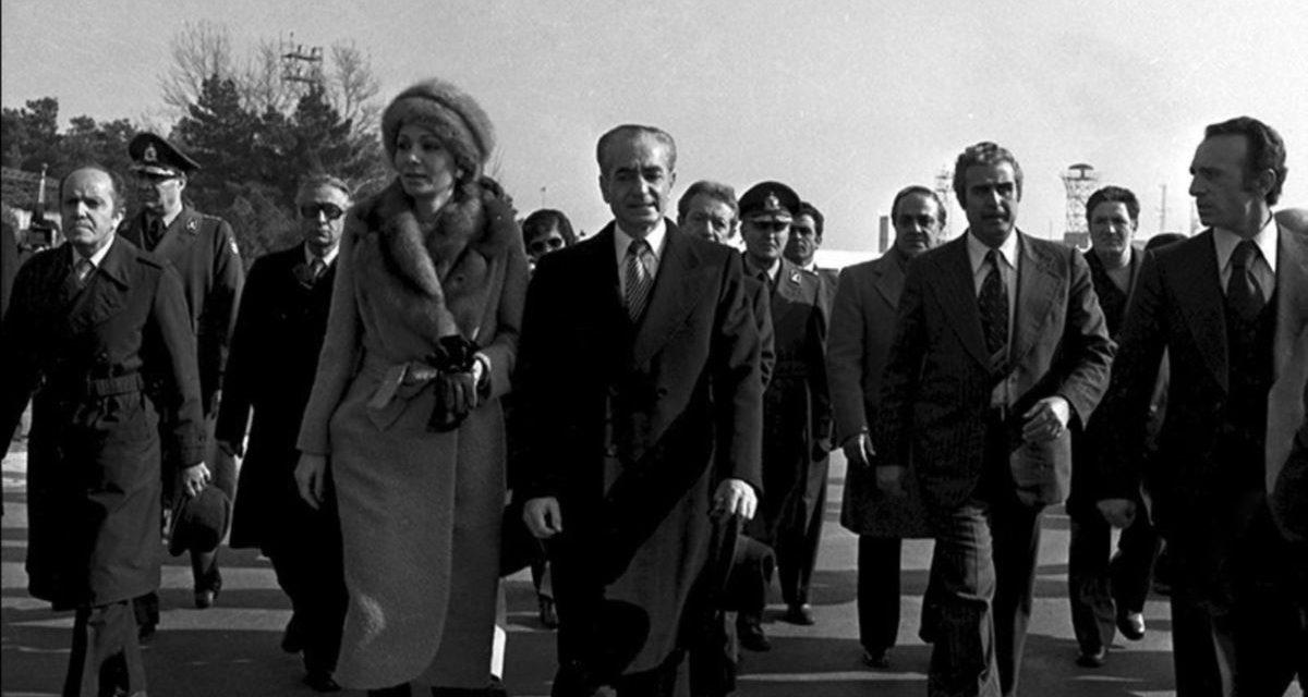 Teheran '79 (3)*