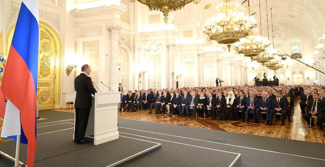 Evoluții politice internaționale, Rusia și destinul ei istoric