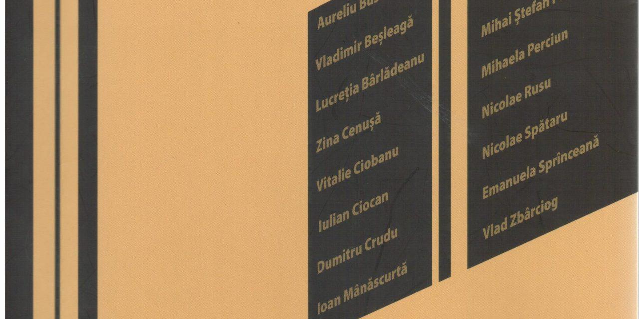 Literatura din Basarabia, Portret de Grup