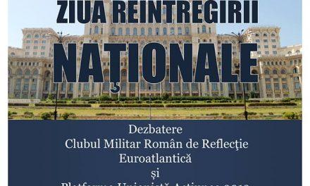 Reîntregirea Națională în dezbaterea unioniștilor
