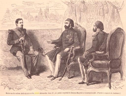 Desăvârșirea Unirii Principatelor Române