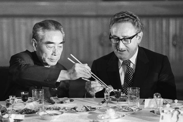 Vizita secretă a lui Henry Kissinger la Beijing şi contribuţia României la normalizarea relaţiilor SUA – China