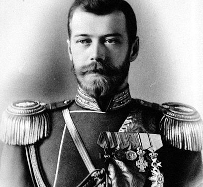 Căderea unei lumi: Rusia Romanovilor