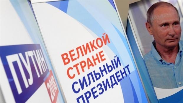 Alegerile prezidențiale din Federația Rusă și evoluțiile geopolitice ale Kremlinului (18 martie 2018)