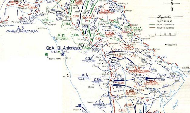 Стратегические альянсы Румынии и  национальный интерес (1939 – 1940).  Кампания 1941 года