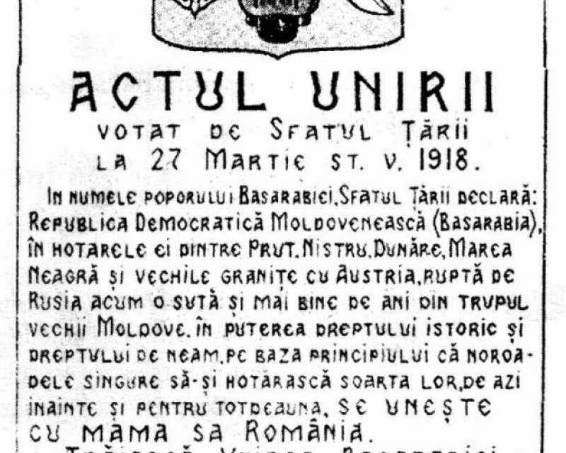 Între incertitudine și opoziție. Basarabia anului 1918